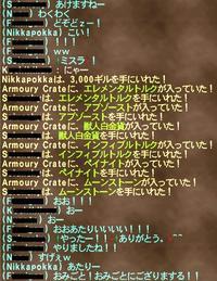 Tokumei03